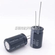 SZFTHRXDZ    20PCS     400V 68UF 16X25 electrolytic capacitor  68UF 400V 16*25
