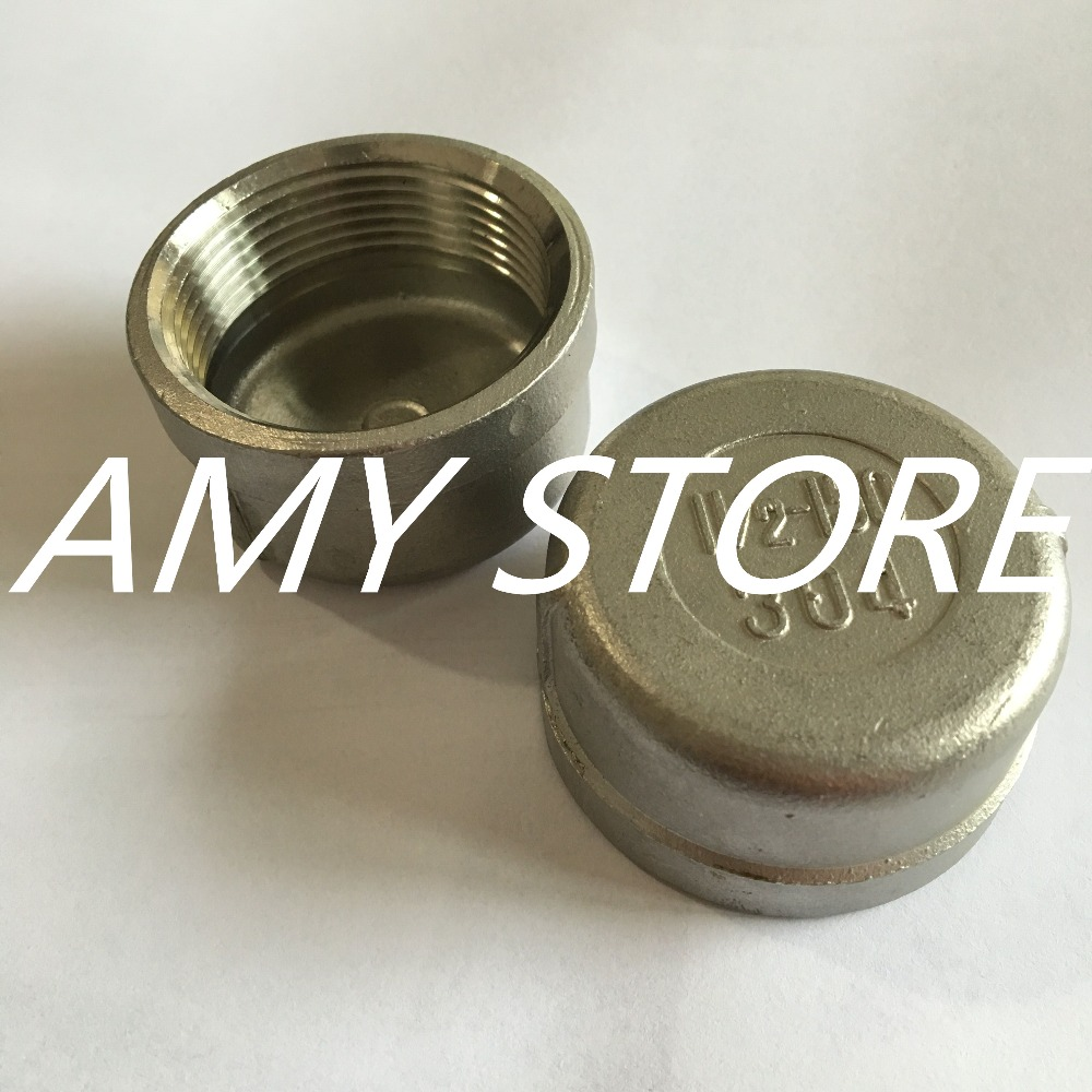 Electrical store 2PCS Stainless steel Pipe fitting Cap 1 1/2\