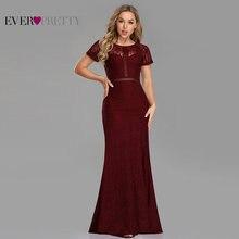 Jamais jolie robes de soirée longue 2020 Sexy petite sirène pleine dentelle à manches courtes voir à travers des robes doccasion spéciale EZ07752