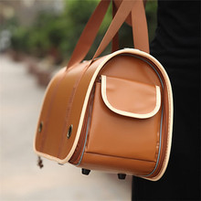 Fashion Foldable Leather Carrier
