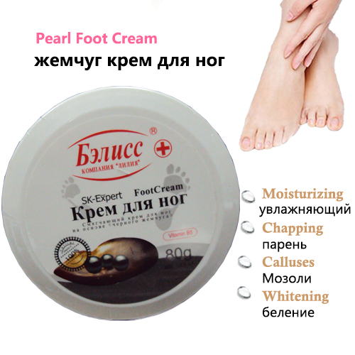 Feet Care Natural Repair Foot Cream Massage Exfoliating Foot Skin Care 80g Free Shipping
