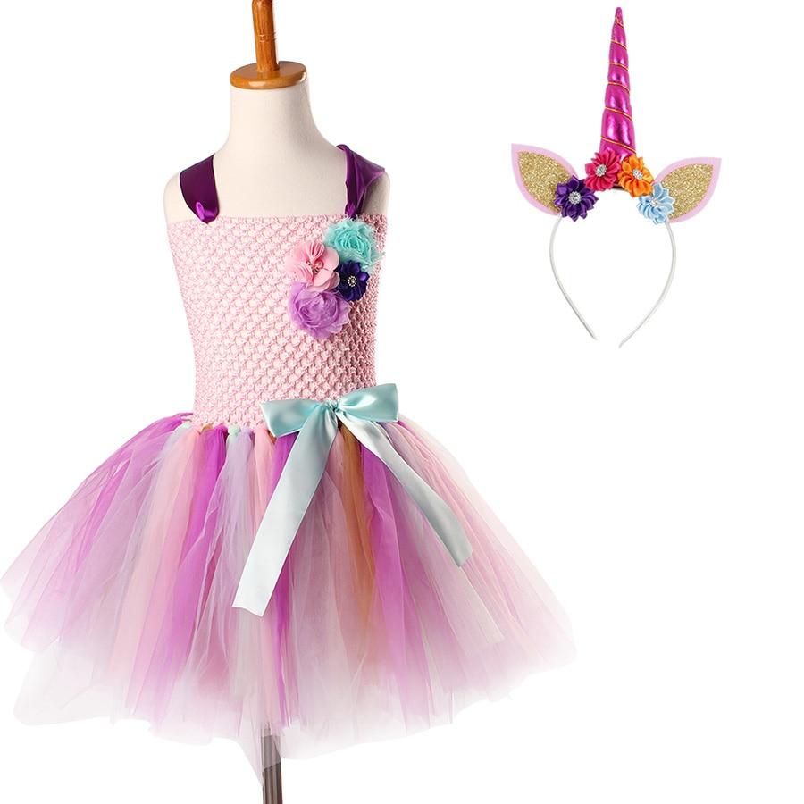 Kids Rainbow Outfit Unicorn Head Ear Set Tutu Fancy Dress Halloween Costume Gift