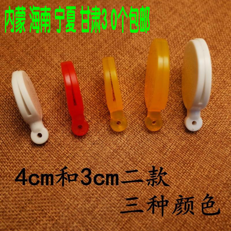 12Pcs Slingshot and arrow silica gel to practice target silicon target OBAADTF