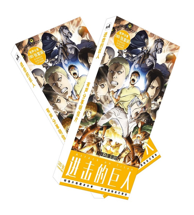 180pcs/Set Anime Attack On Titan Postcard/Greeting Card/Message Card/Christmas and New Year gifts 30pcs in one postcard owe you a song romantic love christmas postcards greeting birthday message cards 10 2x14 2cm
