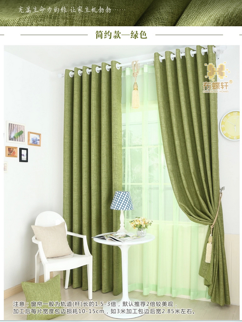 upscale linen shade cloth curtains living room bedroom balcony soundproof sun hemp curtains classic network