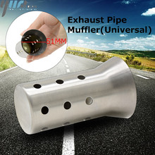 FOR KTM RC200 390 1190 1290 AdventuRe/R 51MM Universal Motorcycle Parts Insert Baffle DB Killer Silencer Exhaust Pipe Muffler