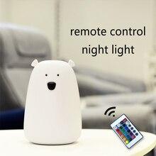 Controle remoto silicone led night light lâmpada de cabeceira urso cor luz crianças bonito noite lâmpada quarto luz presente brinquedo