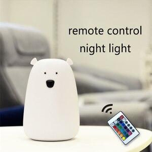 Image 1 - Fernbedienung Silikon LED Nachtlicht Nacht Lampe Bär Farbe Licht Kinder Nette Nacht Lampe Schlafzimmer Kind Licht Geschenk Spielzeug