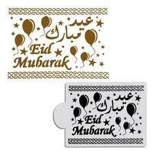 цена на Eid Mubarak design decoration cake stencil , baking pastry tool  fondant cake Pattern Printing stencil cake decoration tools