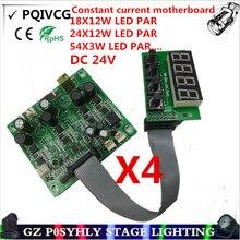 4 шт./RGBW DC 24 в постоянный ток материнская плата, 54X3 Вт/18X12 Вт/24X12 Вт светодиодный PAR материнская плата, 4/8CH