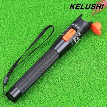 KELUSHI 10mw Fiber Optical Cable Tester Red Light Source visual Fault Locator Testing Tool with 2.5mm Connecotor for CATV FTTH