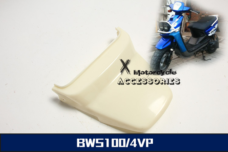 Motorcycle Accessories Parts Plastic Cover Taillight Cover For BWS100 4VP