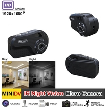 New 1080P Full HD Portable Audio Video Mini Camera Secret Motion Detection with Night Vision Camcorder Best Espia Nanny Cam