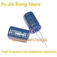 Original 10 pcs/lot 450V 47UF 16 * 25 16MM * 25MM 47uf 450v Electrolytic capacitor ic ...