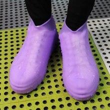 Дождевой чехол для обуви водонепроницаемый чехол для обуви Силиконовые непромокаемые многоразовые крышки Резиновые Нескользящие непромокаемые ботинки мужские и женские