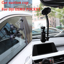 Osmo Pocket Car Windshield Suction Cup for Dji Osmo Pocket Gimbal Camera With Extension Module Connection For Dji Osmo Pocket цены