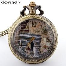 ¡NOVEDAD de 2017! reloj Gorben con esfera de Arco del Triunfo de París, reloj de bolsillo redondo, colgante, collar Vintage para hombre y mujer, cadena larga de regalo
