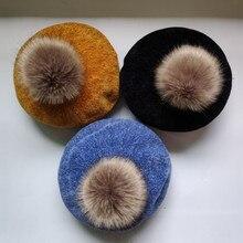 Зимние детские шерстяные мягкие береты, осенние женские повседневные береты из полиэстера с меховым помпоном, шапки Gorras