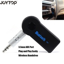 Wireless Bluetooth Receiver Headphone Adapter 3.5MM Audio Stereo Music Receiver Home Hands-free Bluetooth Plug speaker adapter
