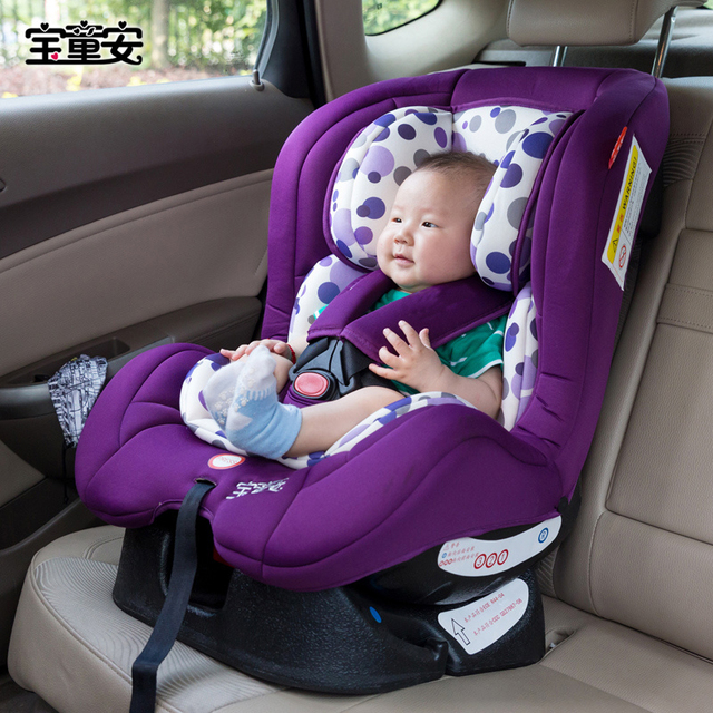 High Quliaty Baby car seat for children from born to 6Y(2.5 18KGS ...