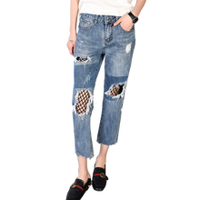 Hole Ripped Jeans Female 2017 Spring Summer Fishnets Denim Harem   Pants Capri Casual Cowboy Trousers Women Bottoms