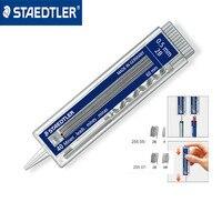 독일어 STAEDTLER 255 고급 자동 연필 리필 2B/HB (0.7/0.5 미리메터)