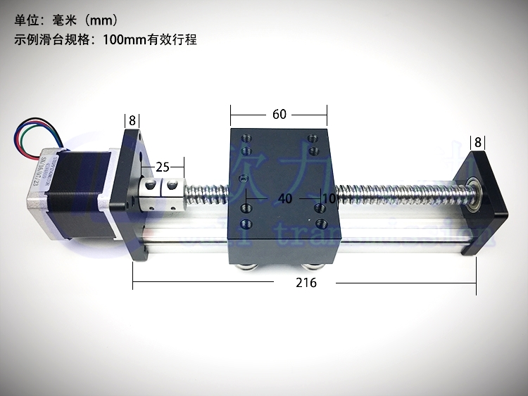 All kinds of cheap motor 1204 ball screw in All B