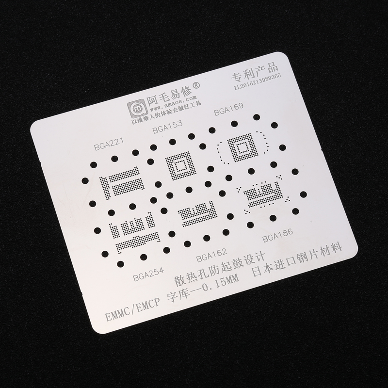 BGA Stencil Direct Heating Template 0.15mm Thickness For EMMC/EMCP BGA221 BGA153 BGA169 BGA254 BGA162 BGA186