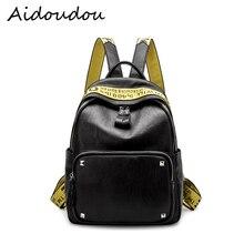 2017 новое поступление модные женские туфли Портативный рюкзак высокое качество известного бренда Элегантный Дизайн Женские школьная сумка девушка дорожная сумка BA51