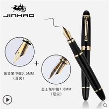 JINHAO X450 Luxury 0.5 or 1.0MM Nib Metal Writing Calligraphy Fountain Pen Stationery Office School Supplies Brand Ink Pens