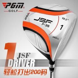 Factory direct PGM golf driver men's Golf beginner tee golf 1# wood