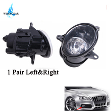 Wisengear 1 пара спереди Drive Лампы для мотоциклов светодиодные фары противотуманные для Audi A6 C5 S6 Quattro 2002-2005 яркий бампер Foglight С 12 В H7 лампы/