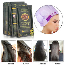 New Aliver Automatic Repair Heating Steam Hair Mask Smoothin