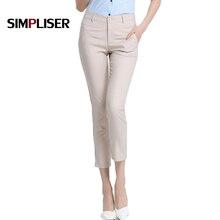 Chất lượng cao nữ thoáng mát Capris Quần nữ mặc đi làm kinh doanh phù hợp với quần tây Đen trắng đỏ pantalon Phù Hợp nữ Quần Dài XL