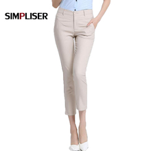 Trousers female to XL