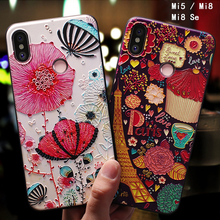 Coque,cover,case For Xiaomi mi 6 8 mi8 se Xiomi 8se mi6 Sili