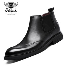 Desai Brand Genuine Leather Shoes Bullock Man Pointed Toe Shoes Fashion British Style Short High Boots for Men Size 38-43 цены онлайн