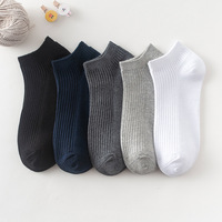 Deodorant socks men's summer thin men's socks cotton men's gift box high end business socks