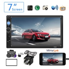 Car Radio 2 din 7 Autoradio Multimedia Player 2DIN Touch Screen Auto audio Car Stereo receiver MP5 Bluetooth USB TF SD FM 7010b цена