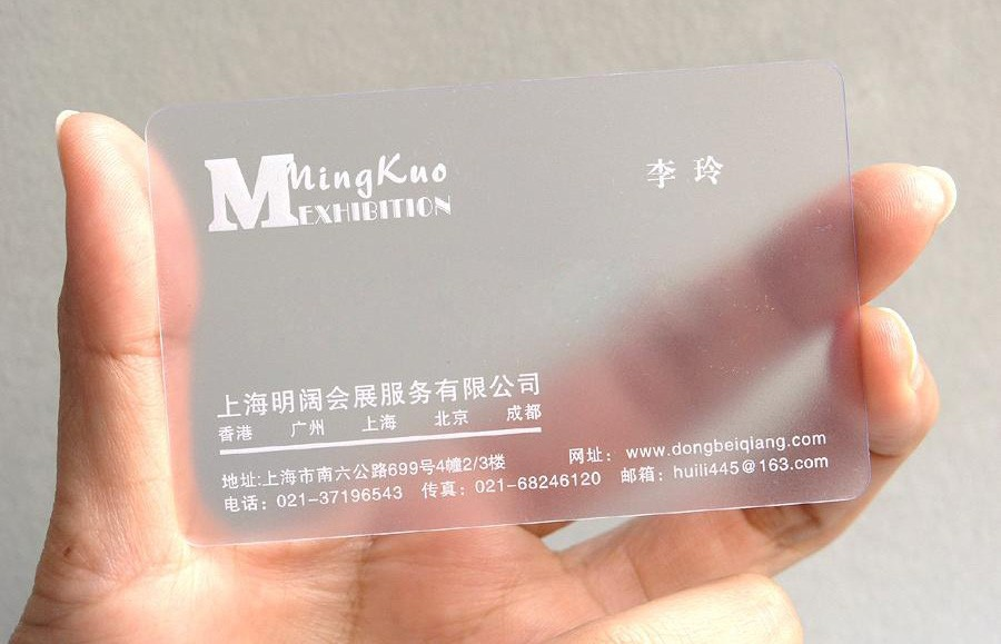 plastic transparent business cards 380 micron 0.38mm thin matt ...
