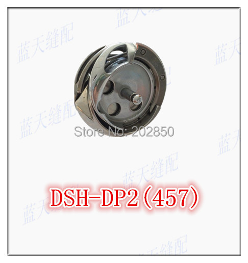 Desheng Rotary Hook Shuttle DSH DP2 457 Industrial Zigzag Sewing Machine Parts For Singer Juki Brother