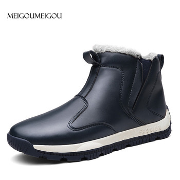 MEIGOUMEIGOU 39-48 Leather Boots Men Slip on Waterproof Snow Boots Men Outdoor Winter Shoes Warm & Comfortable Men Ankle Boots tênis masculino lançamento 2019