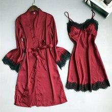 Feminino sexy laço de seda como robe & vestido conjunto de dormir vestido + roupão de banho de duas peças 3 cor robe dama de honra casamento pijamas mujer