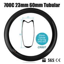 Catazer 700C 23mm Wide Full Carbon Fiber 60mm Tubular Road Bicycle Rim Wheel Triathlon TT Cyclocross Basalt Brake Customized