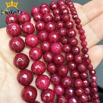 Natural Stone Beads Faceted Red Chalcedony Loose Spacer Beads For Jewelry Making 4/6/8/10/12mm DIY Handmade Bracelets 15''Strand wholesale faceted green chalcedony jades stone beads round loose spacer bead for jewelry making diy bracelet 15 4 6 8 10 12mm