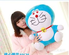 new lovely stuffed doraemon toy plush heart -eyes doraemon doll gift about 50cm