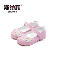 Snoffy Flower Girls Dress Shoes Chaussure Enfant Children's High Heel Shoes Anti Slip Princess Baby Dance Shoes TX264
