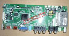 C PT50M10 motherboard ETV8223H-B 7.820.842 VER 842 screen S50HW-YB06