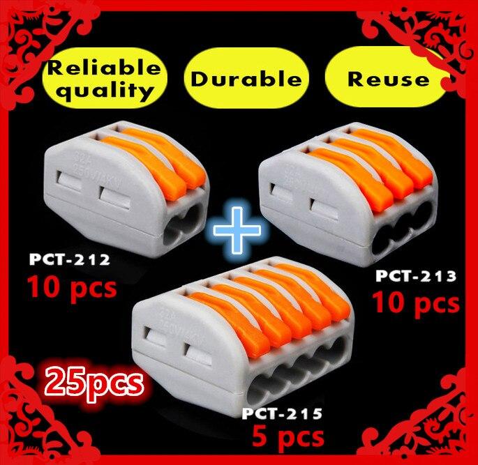 Wago connector 25 PCS PCT 212 213 215 10pcs 2P 10pcs 3P 5pcs 5P Universal Compact