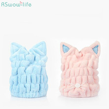Coral Velvet Dry Hair Cap Soft Absorbent Cat Ear Thickened Adult Bathroom Shower Caps For Woman Cartoon Hat